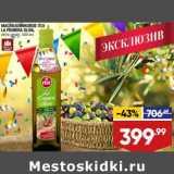 Скидка: Масло оливковое ITLV