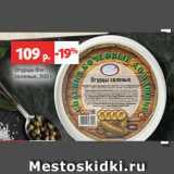 Виктория Акции - Огурцы Фэг соленые, 500 г