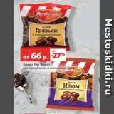 Магазин:Виктория,Скидка:Драже Рот Фронт грильяж/изюм в шоколаде, 200 г