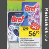 Чистящий блок для унитаза BREF