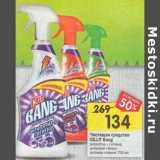 Чистящее средство CILLIT Bang , Объем: 750 мл