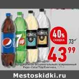 Окей супермаркет Акции - Напиток безалкогольный газированный Pepsi -Cola / 7 Up / Evervess