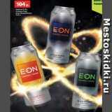 Скидка: Напиток E-On