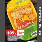 Котлеты Петелинка со сладким перцем/ сыром, 500 г