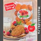 Пятёрочка Акции - Печенье овсяное Красная цена