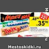 Магазин:Перекрёсток,Скидка:Батончик Mars/Bounty/Twix