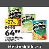 Окей супермаркет Акции - ФАСОЛЬ HEINZ