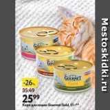 Окей супермаркет Акции - Корм для кошек Gourmet Gold