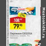 Магазин:Мираторг,Скидка:Пирожное Ezquisa