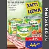 Магазин:Лента супермаркет,Скидка:OBOUM BONDUELLE, консервированные