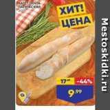 Магазин:Лента супермаркет,Скидка:БАГЕТ ЛЕНТА ПАРИЖСКИЙ