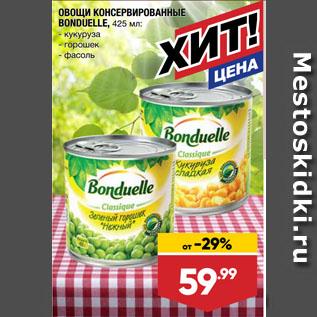 Акция - ОВОЩИ КОНСЕРВИРОВАННЫЕ BONDUELLE, кукуруза/ горошек/ фасоль