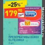 Дикси Акции - Презервативы Durex
