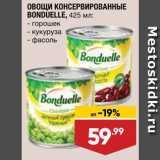 Скидка: Горошек/кукуруза/фасоль Bonduelle