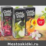 Магазин:Пятёрочка,Скидка:Сок Global Village
