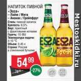 """Скидка: Напиток пивной """"Эсса"""""""