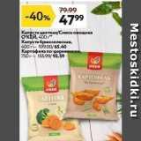 Магазин:Окей супермаркет,Скидка:Капуста цветная/Смесь овощная ОКЕЙ