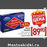 Билла Акции - Масло Экомилк сладко-сливочное несоленое, 82,5%, 180 г
