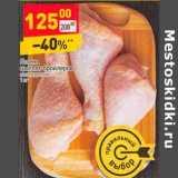 Скидка: Голень цыплят-бройлера охлажденная
