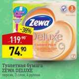 Скидка: Туалетная бумага Zewa Deluxe