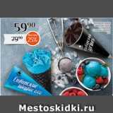 Скидка: Мороженое рожок Сибирский уголь/ Голубые ели «Снежный городок»