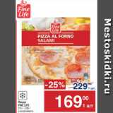 Магазин:Метро,Скидка:Пицца FINE LIFE