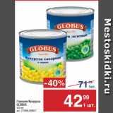 Магазин:Метро,Скидка:Горошек/Кукуруза GLOBUS