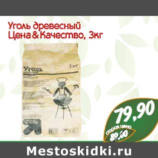http://mestoskidki.ru/skidki/29-07-2014/406371.jpg