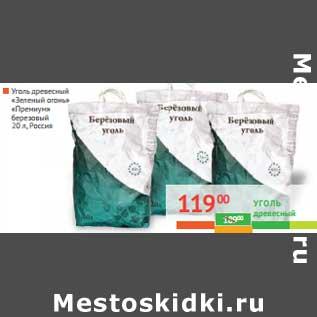 http://mestoskidki.ru/skidki/29-07-2014/407340.jpg