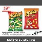 Кукурузные снеки Cheetos