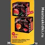 Скидка: Смузи Detox мята, клубника, черная смородина и яблоко/малина, облепиха и яблоко