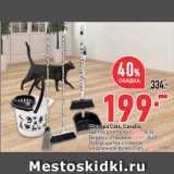 Окей супермаркет Акции - Швабра Cats, Cavallo