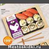 Магазин:Магнолия,Скидка:Набор суши и роллов «Азуми»