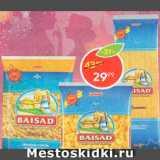 Скидка: Макароны Baisad