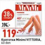 Колготки Minimi Vittoria 40 den