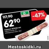 Сервелат ВЕЛКОМ №9 сырокопченый, из охлажденного мяса, 100 г, Вес: 100 г