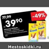 Шоколад NESQUIK , Вес: 100 г