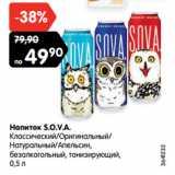 Напиток S.O.V.A.