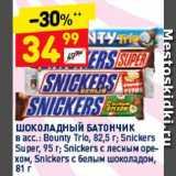 Дикси Акции - Батончик Bounty/Snickers