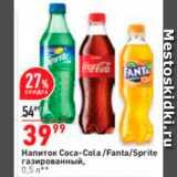 Окей супермаркет Акции - Напиток Coca-Cola/Spritе/Fanta газированный
