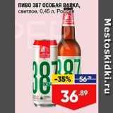 Скидка: Пиво 387