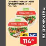 Лента супермаркет Акции - Сыр BONFESTO CREAM CHEESE НЕАПОЛИТАНСКИЙ, мягкий, 70%, 250