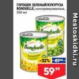 Лента супермаркет Акции - ГОРОШЕК ЗЕЛЕНЫЙ/КУКУРУЗА BONDUELLE, консервированные, 350 мл
