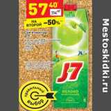 Сок и нектар J-7 , Объем: 0.97 л