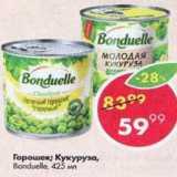 Скидка: Горошек; кукуруза Bonduelle
