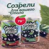 Пятёрочка Акции - маслины Global Village с/к, б/к