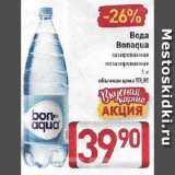 Билла Акции - Вода  Bonaqua газированная, негазированная