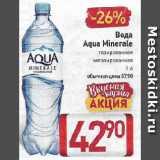 Скидка: Вода Aqua Minerale  газированная, негазированная