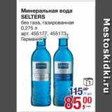 Скидка: Минеральная вода SELTERS Германия