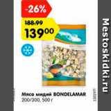 Магазин:Карусель,Скидка:Мясо мидий Bondelamar 200/300